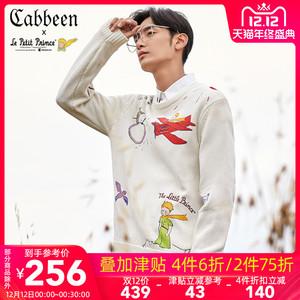 小王子联名款卡宾男装长袖毛衣2019新款圆领套头宽松针织衫H