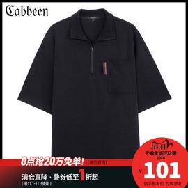 卡宾男装春夏新款黑色翻领拉链套头短袖口袋卫衣休闲潮流宽松H