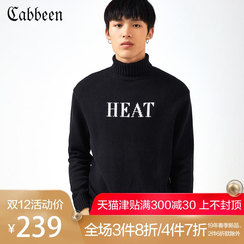 卡宾男装字母高领套头民族风针织衫2018秋季新款长袖毛衣潮牌A