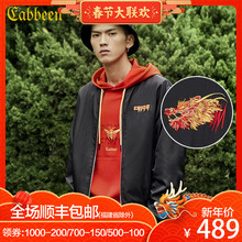 Carbin Men's Baseball Loose-collared Jacket New Chinese Style Embroidered Country Trend Jacket H in Spring 2019