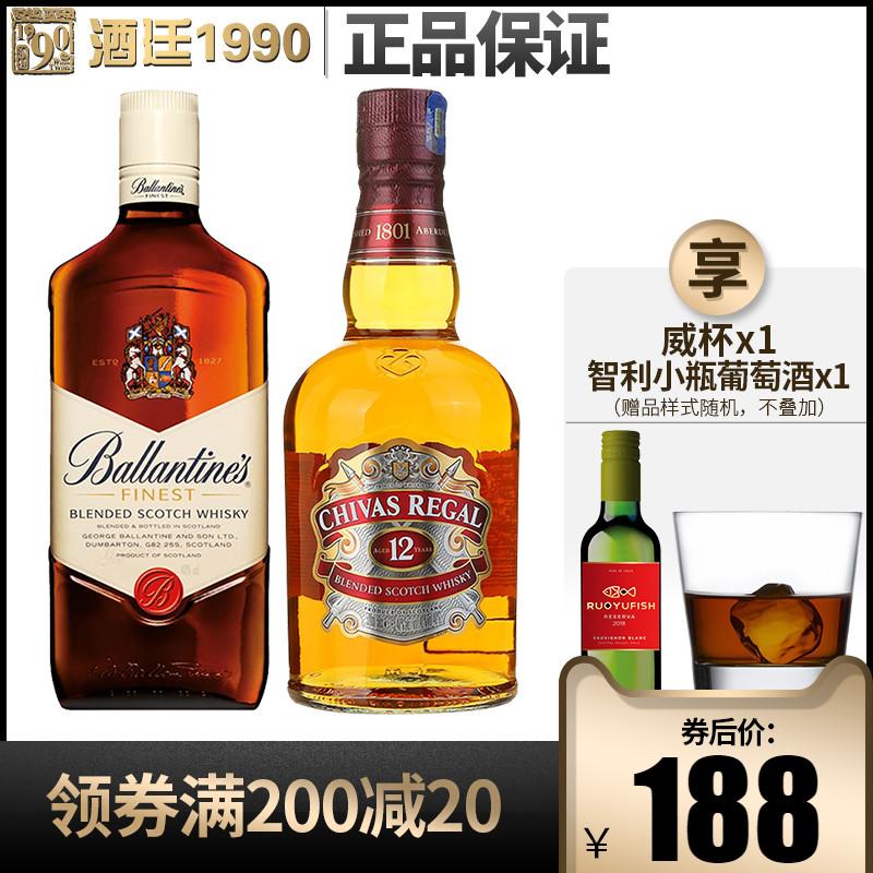 洋酒套装组合芝华士12年500ml+百龄坛特醇500ml苏格兰威士忌酒