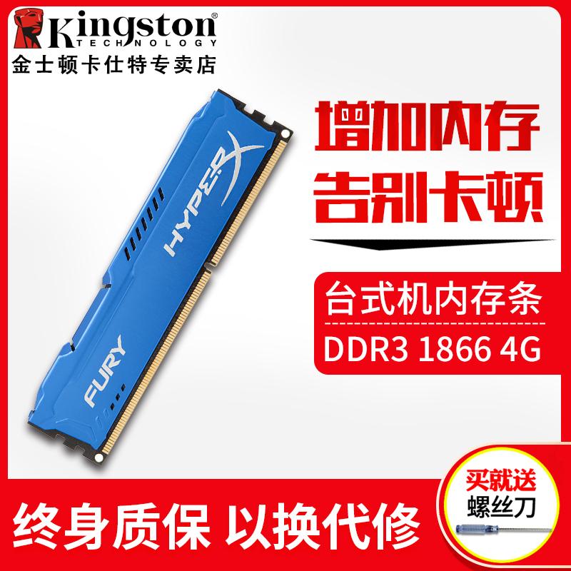 Оперативная память Артикул 564181267488