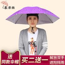 米地插加厚万向双层防雨风防晒遮阳伞垂钓渔伞2.4台钓鱼伞大钓伞