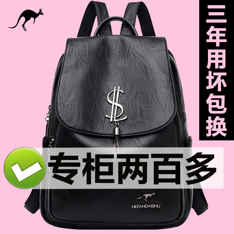 Кожаные сумки Артикул 609636088121