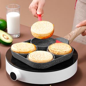 领10元券购买煎鸡蛋汉堡机不粘平底家用小煎锅早餐蛋堡煎饼锅模具四孔煎蛋神器