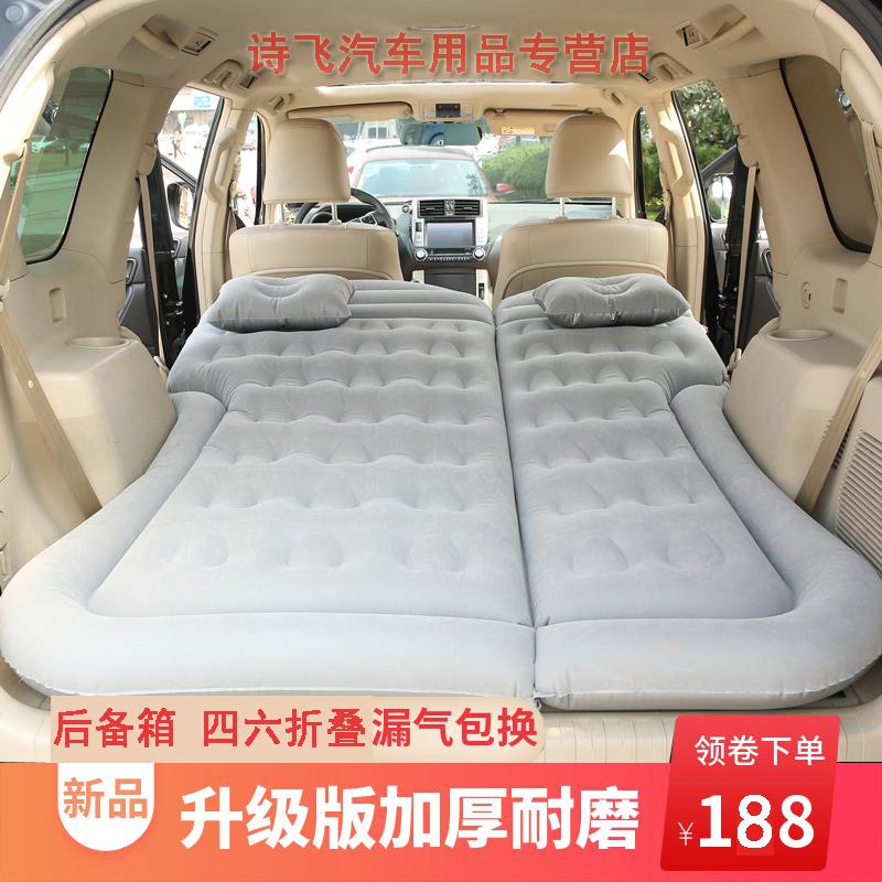 奔驰glc glk gle gls车载充气床垫热销0件需要用券
