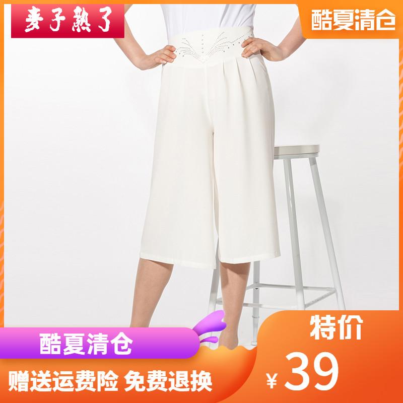 麦子熟了妈妈装夏装新款雪纺阔腿裤40-50岁妈妈装裤子M162-217