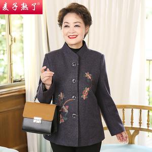 妈妈2020新款春装毛呢外套奶奶中老年人女装唐装厚长袖上衣服秋冬