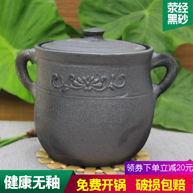雅安荥经土砂锅有盖炖锅稀饭陶瓷煲汤黑砂锅手工沙锅大号卤肉锅