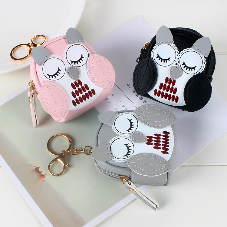 韓國可愛鑰匙包貓頭鷹零錢包迷你小書包汽車鑰匙扣掛件女士錢包