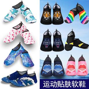 男女赤足軟鞋浮潛鞋潛水沙灘鞋防滑跑步機鞋沙灘襪兒童涉水游泳鞋