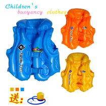 儿童救生衣浮力衣救生浮力背心充气背心ABCD系列 送打气筒