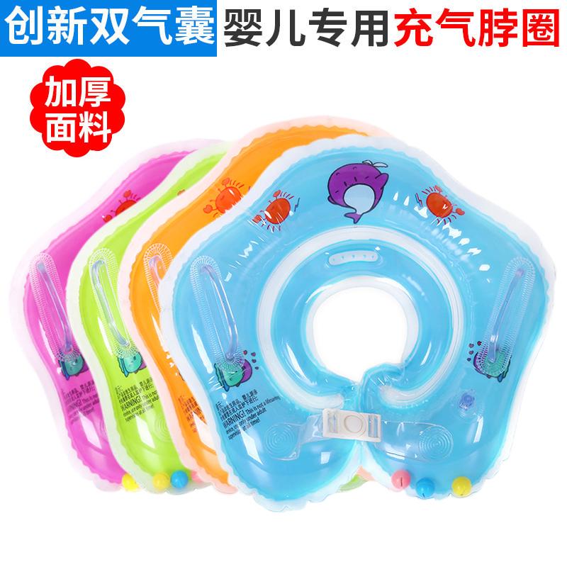 婴儿游泳圈脖圈宝宝颈圈安全充气加厚可调节新生儿脖子圈防后仰