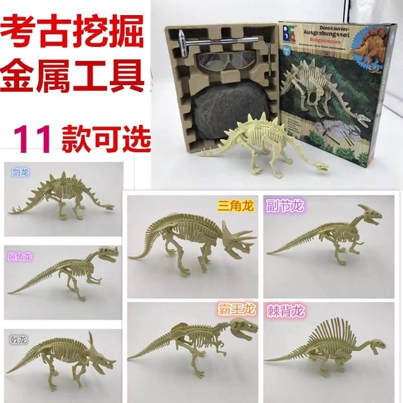 Различные игрушки для творчества Артикул 600959511127