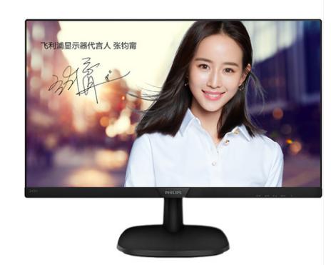 LCD мониторы Артикул 584538326160