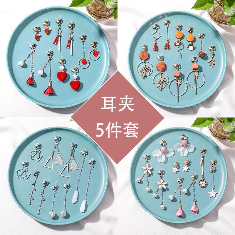 [5 pairs] ear clip no hole female student Korean version long earrings personalized Earrings simple Earrings Set