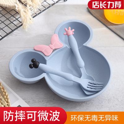 小麦秸秆餐具可爱卡通米奇碗宝宝碗家用塑料儿童吃饭碗防摔碗套装