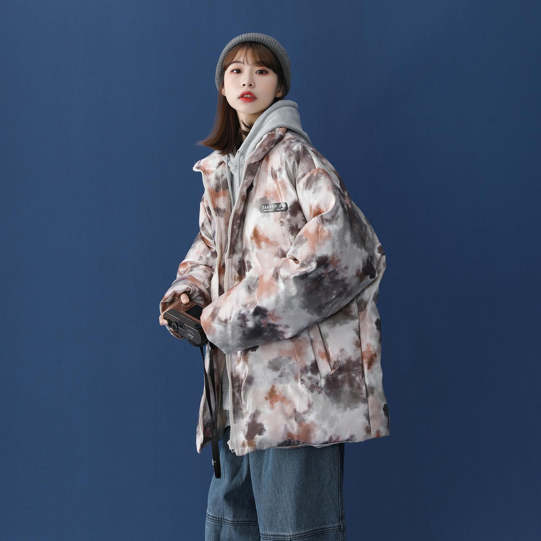 冬季潮牌中性宽松立领加厚扎染迷彩皮衣棉服8701/特批P165/控208