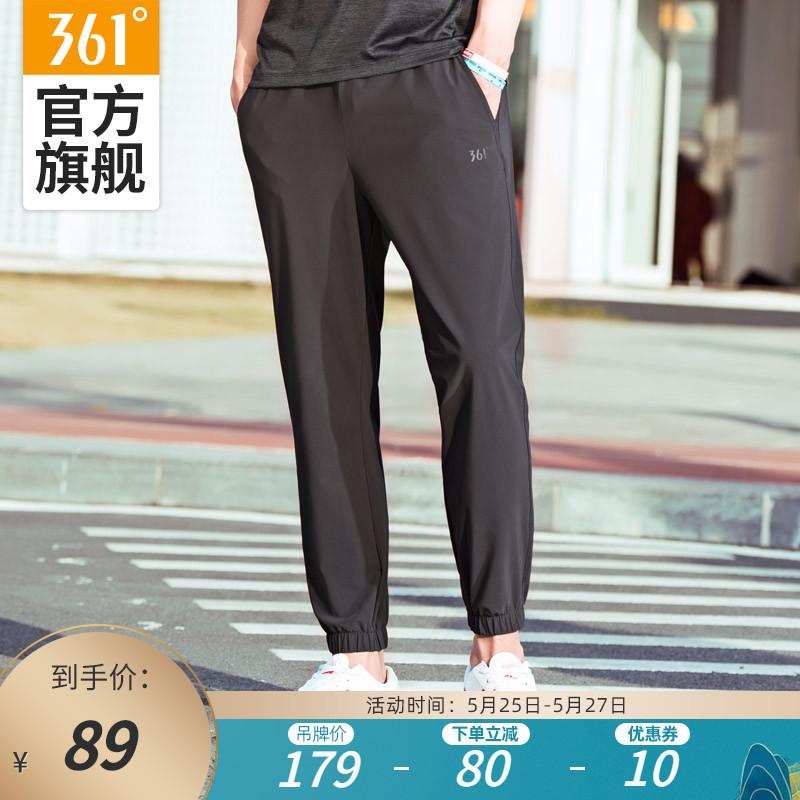 361运动裤男夏季薄款收口梭织长裤宽松束脚速干裤子休闲九分裤男图片