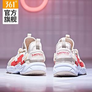 【361旗舰店】女士休闲运动鞋