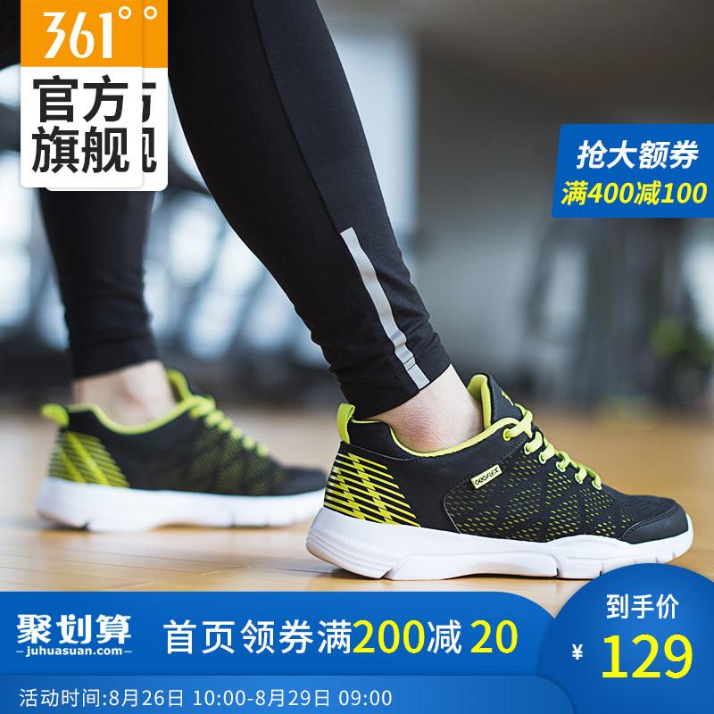 361运动鞋男鞋夏季网面鞋子轻便透气休闲鞋361度跑鞋女减震跑步鞋