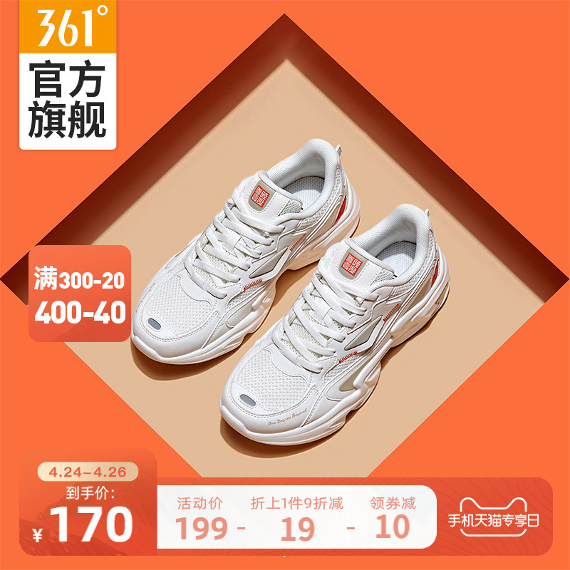 361 women's shoes sports shoes 2021 summer thick bottom casual shoes linger couple shoes white old hair shoes women