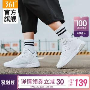 361女鞋高帮板鞋冬季加绒保暖鞋子白色休闲鞋女士小白鞋运动鞋潮