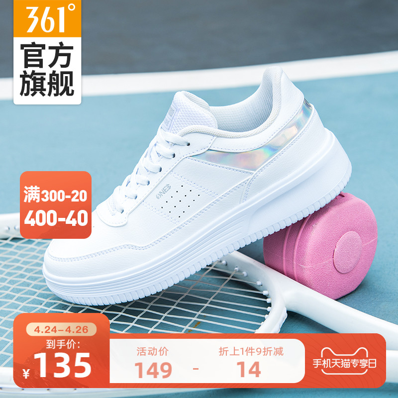 361 women's shoes sports shoes 2021 summer new casual shoes Air force No.1 shoes breathable shoes small white shoes women
