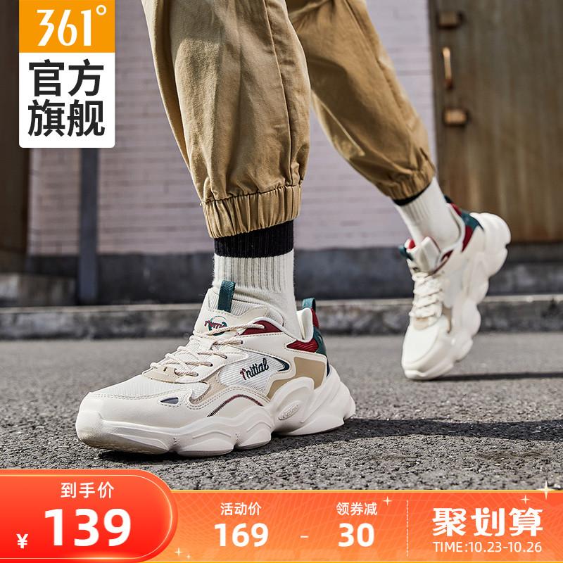 361男鞋运动鞋2021秋冬季新款鞋子361度革面潮流休闲鞋老爹