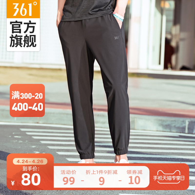 361 Sports Male Summer Thin Collections Woven Tweeds Beauty Bunch Foot Surruption Dried Pants Casual Nine Pants