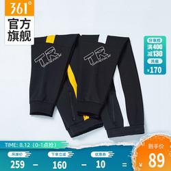 361运动裤针织长裤女款2020秋季新款潮流束脚女生黑色百搭休闲裤