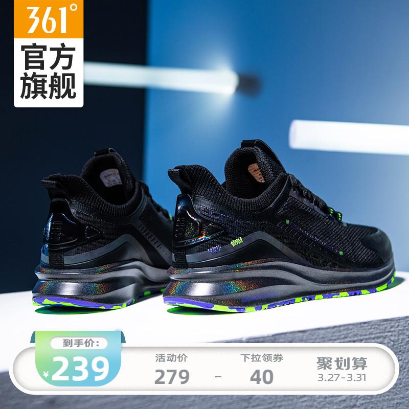 361 2021春季新款轻便软底耐磨男鞋值得买吗