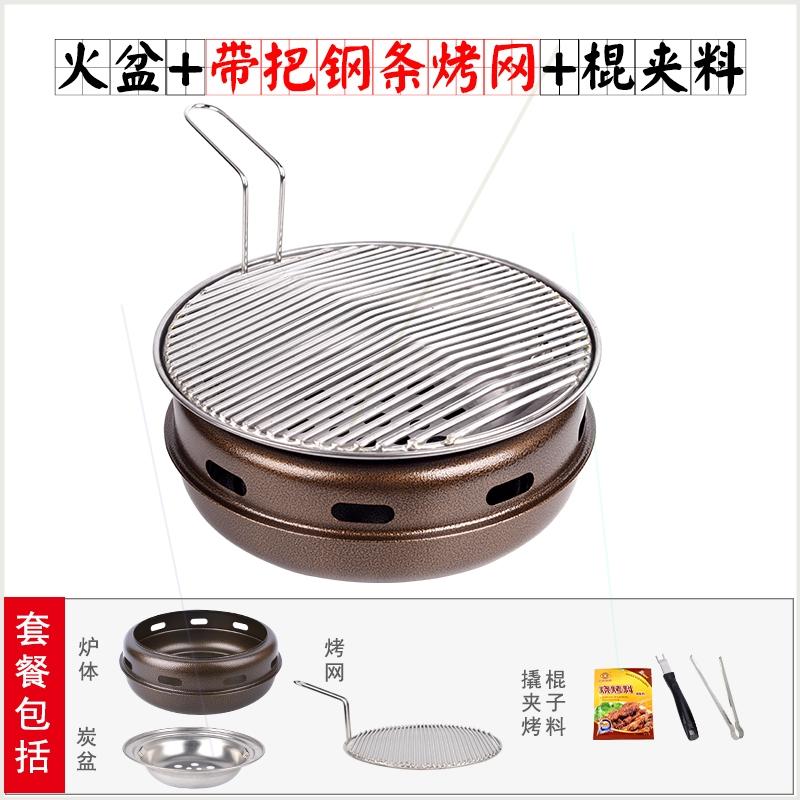 日韩式碳烤炉加厚木碳料理日本烧烤碳烧木炭炉自助烤盘炭火铁板