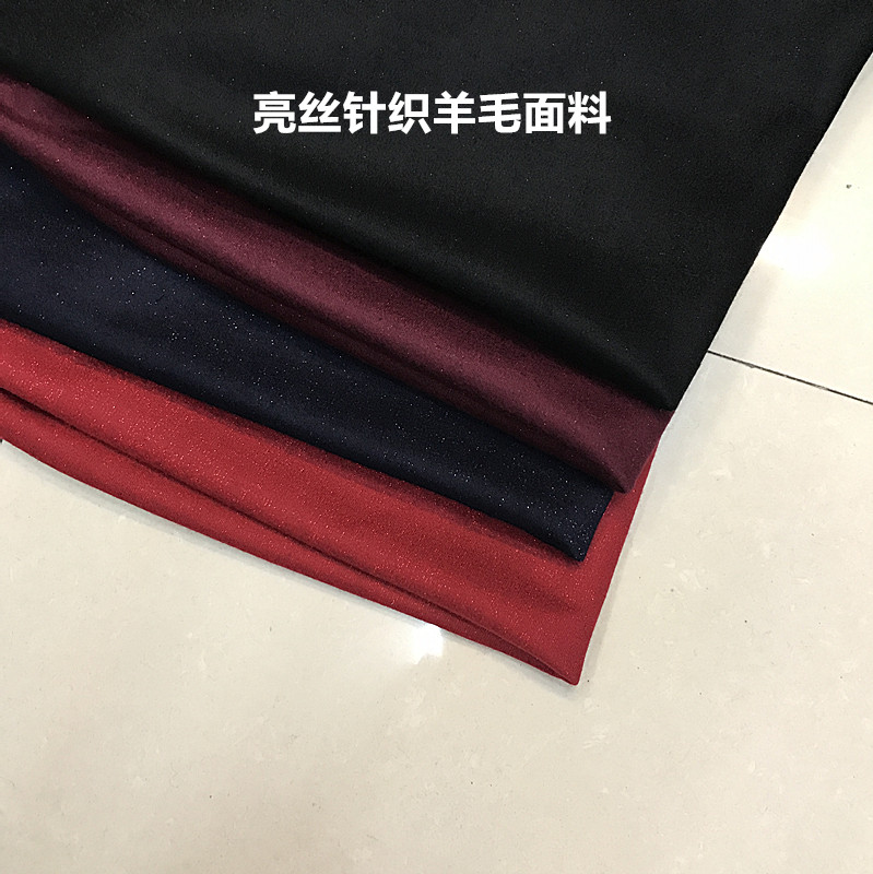 New advanced customized bright silk knitted wool fabric autumn winter dress coat pants cheongsam clothing fabric