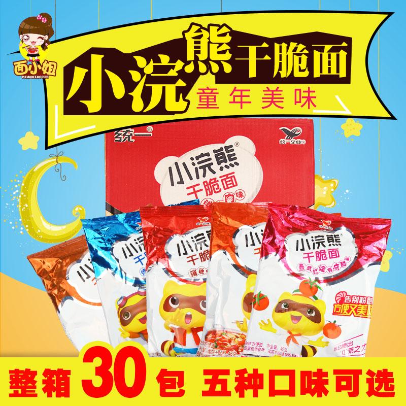 統一小浣熊干脆面30袋整箱裝方便面掌心脆干吃面膨化零食小吃包郵