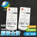 松下PT-X3861STC/WX3900/WX3400/WX4200/WW3100投影机仪遥控器