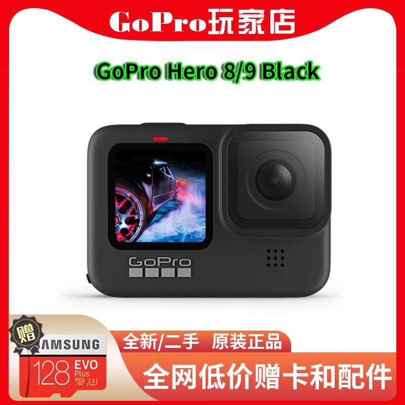 GoPro Hero9 Black 黑狗8/9运动相机防抖防水双屏自拍5K高清vlog