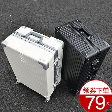 网红ins行李箱女潮拉杆箱万向轮20小型学生密码旅行皮箱子24寸男