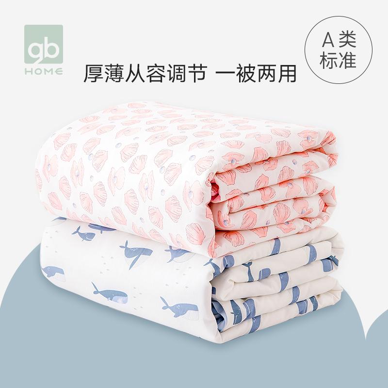 gb好孩子婴儿被子纯棉四季通用儿童被子秋冬新生儿被子婴儿两用被