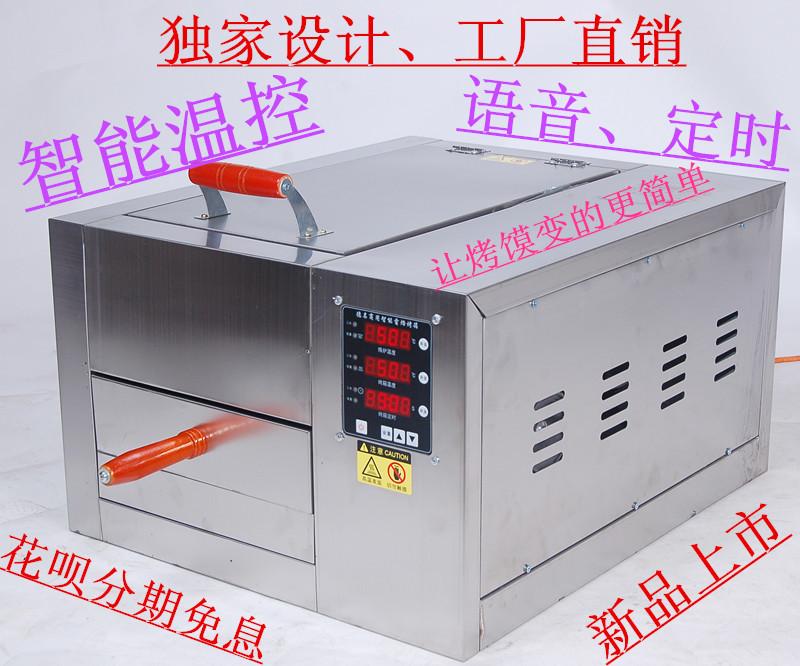 Интеллектуальная печь для варки старого мяса белый Оборудование для производства Ji Ye