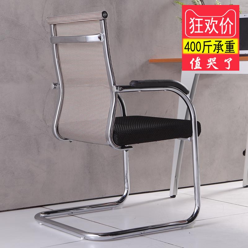 Офисные стулья / Компьютерные кресла Артикул 554421916267