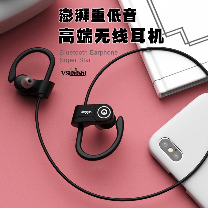ウィスキーディスクの耳掛け式スポーツイヤホンの無線重量オーバー低音音楽Bluetooth耳栓双耳ステレオのファッションカラー