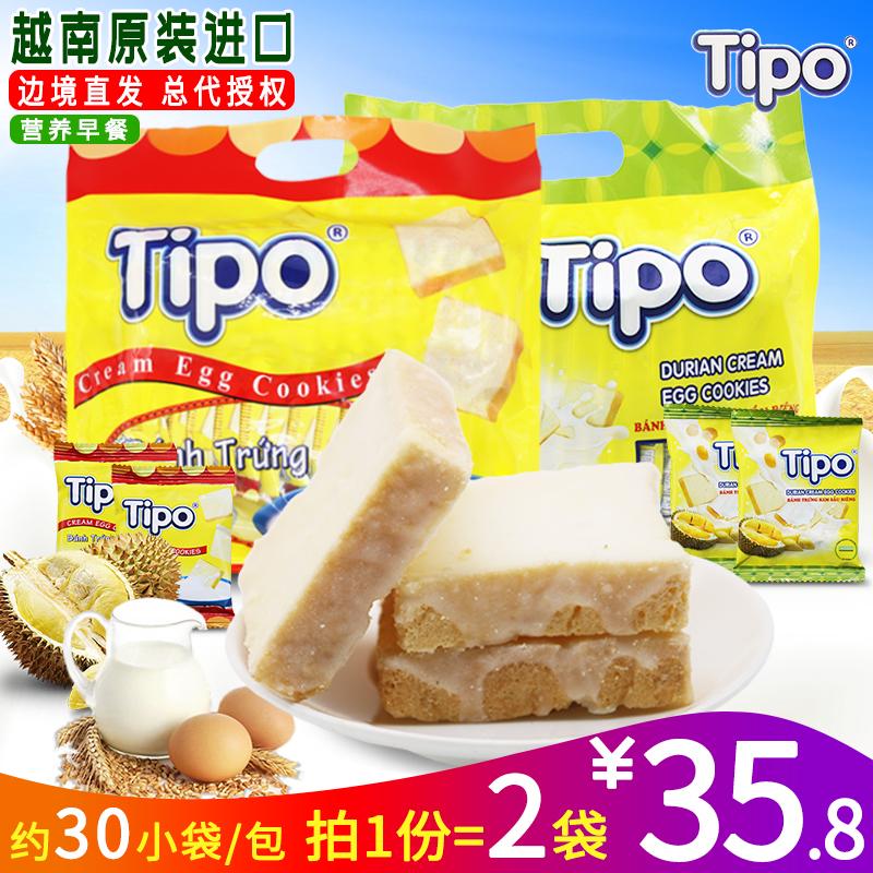 【300g*2袋】越南进口Tipo面包干片原味+榴莲味共600克饼干零食