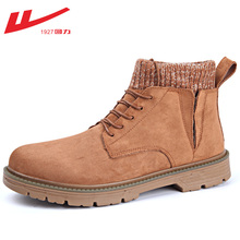 Huili men's shoes Martin boots men's high top shoes British 2019 autumn new mid top cotton Snow Boots Men's work clothes boots