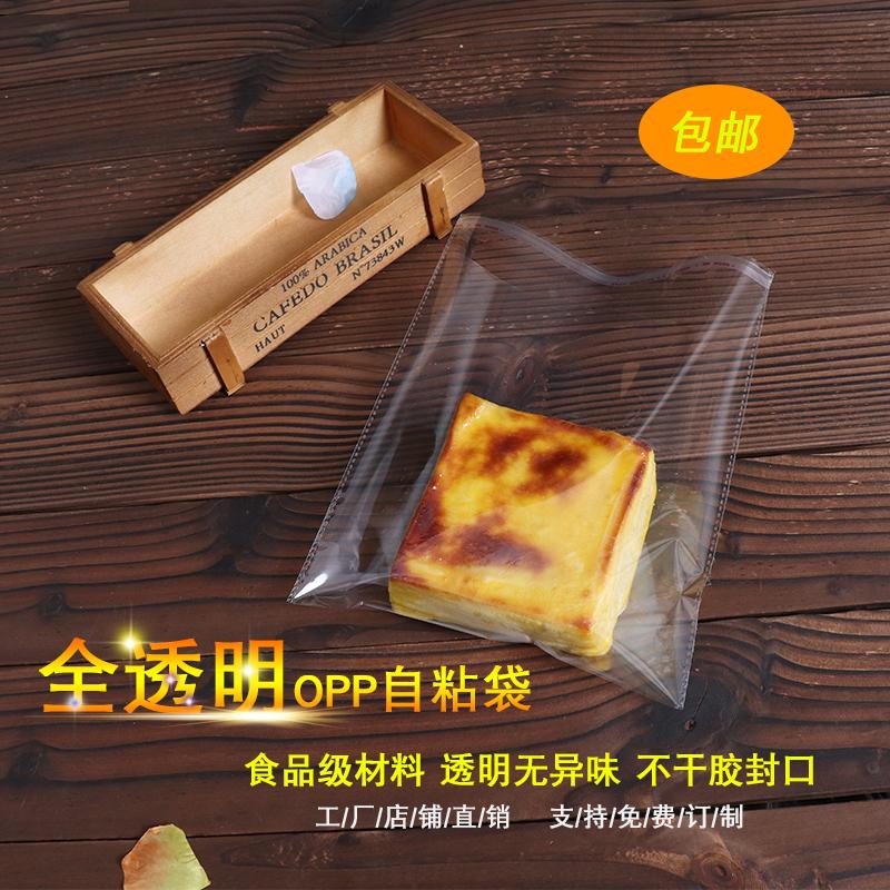烘焙包�b�F烤吐司面包袋 透明自粘�干西�c心糕�c食品打包袋定做