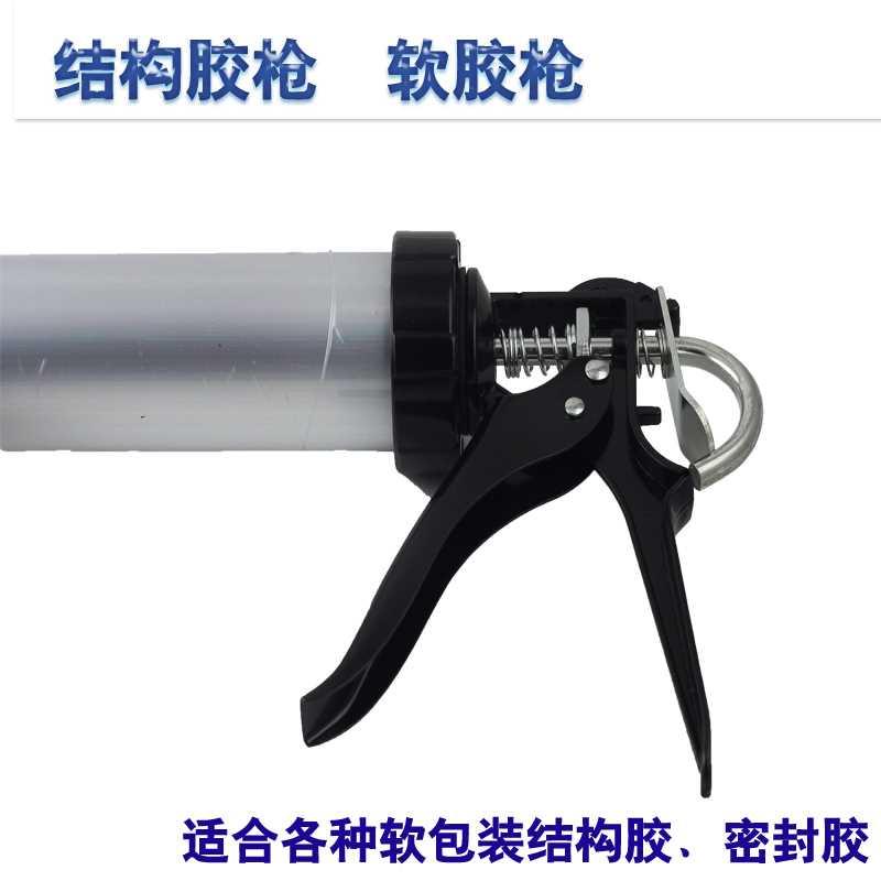 995中性硅酮结构胶枪 软胶枪 玻璃胶枪 硅胶枪 590毫升加厚打胶枪