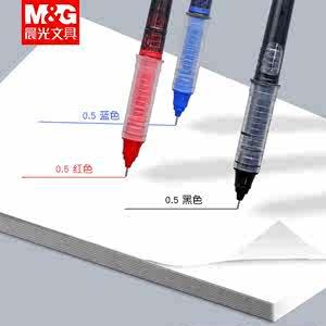 晨光优品直液式走珠笔直液笔替芯可换墨囊黑色中性笔签字笔速干笔图片