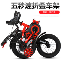 Permanent children's Folding Bike Boy's bike 3-6 year old girl's baby bike 7-8-9-10-12 bike