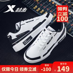 时尚 新款 特步男鞋 运动鞋 子滑板鞋 韩版 板鞋 潮流鞋 男2019冬季 休闲鞋