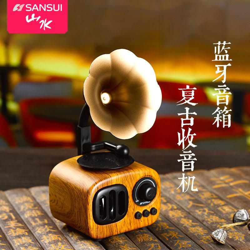 Sansui/山水T31蓝牙音箱复古收音机便携式户外大音量迷你小型留声机音响手机电脑无线插卡U盘家用低音炮音响